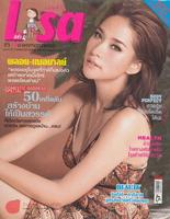 Lisa Vol.12 No.45 .23.11.11