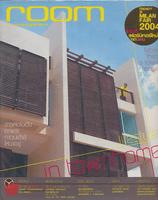 ROOM Number 16 Volume 02 06:2004