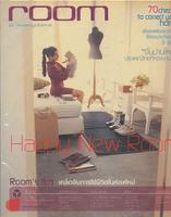 ROOM Number 11 Volume 01 01:2004