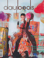 daybeds Vol.113 January 2012