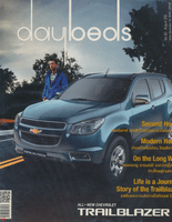 daybeds Vol.120 August 2012