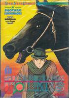 SHERLOCK HOLMES เชอร์ล็อกโฮล์ม เล่ม 10