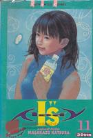 """I""""Sเอส์ เล่ม 11"""