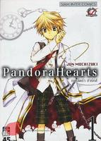 PandoraHearts แพนโดร่า ฮาร์ทส์ เล่ม 1
