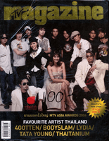MTV Magazine No.039