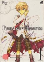 Pandora Hearts เล่ม 1