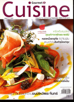 Gourmet & Cuisine Issue 026 Sep'02
