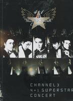 Superstar Concert Channel 3 4+1 Superstar Concert (ที่สันปกมีตำหนิตามภาพ)