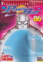 The Post Boy โพสท์บอย เล่ม 6