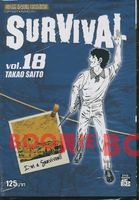 Survival เล่ม 18 (ต้องรอด ฉบับพิมพ์ใหม่ เล่ม 18)