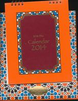 ปฏิทินตั้งโต๊ะ Kim Pai Calendar 2014