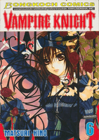 Vampire Knight เล่ม 6