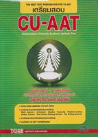 เตรียมสอบ CU-AAT