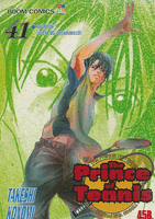 The Prince of Tennis เล่ม 41