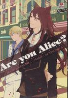 Are You Alice ? อาร์ยูอลิซ ? เล่ม 2