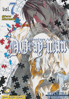 D.GRAY-MAN ดี.เกรย์ แมน เล่ม 7