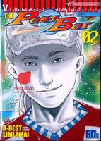 The Post Boy โพสท์บอย เล่ม 2
