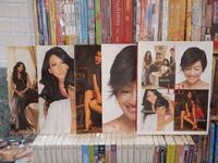 Hi! Boxset สวย 4 เล่ม