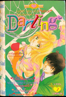 Monthly Darling 1