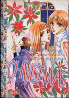 Christmas คริสต์มาส