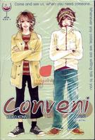 Conveni คอนเวนี