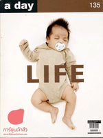 a day 135 LIFE