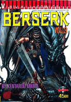 Berserk เล่ม 3