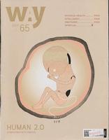 way Issue 65 Human 2.0