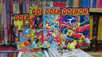 Goemon โกเอมอน 4 เล่มจบ