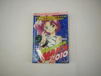 Maico 2010 โรบ๊อกส์สาวทอร์นาโด เล่มเดียวจบ