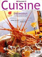 Gourmet & Cuisine Oct 2002