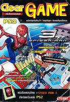 หนังสือบทสรุปเกม Spider Man 3