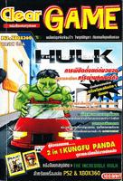 The Incredible Hulk & Kung Fu Panda The Game