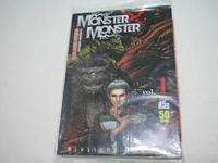 Monster Monster เล่ม 1