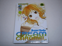 Cream Caramel Chocolat