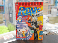 RAVE ผจญภัยเหนือโลก เล่ม 4