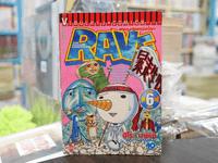 RAVE ผจญภัยเหนือโลก เล่ม 6