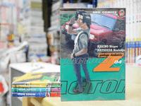 Factory Z ลุยเต็มสูบ อึดเต็มพิกัด 4 เล่มจบ