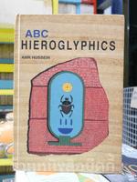 ABC Hiroglyphics