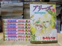 Aries 8 เล่ม (ภาษาญี่ปุ่น)