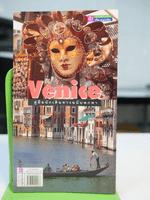 Venice คู่มือนักเดินทางฉบับพกพา