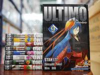 Ultimo มหาสงครามตุ๊กตากล เล่ม 1-9