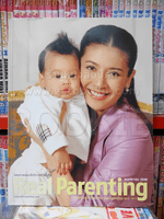 Real Parenting พ.ย.2548 องค์ที