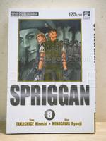 Spriggan เล่ม 8 Bigbook