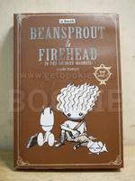 Beansprout & Firehead in the Infinite Madness - ทรงศีล ทิวสมบุญ (สภาพบวมน้ำ)