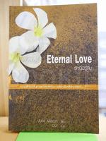 Eternal Love รักนี้มิรู้ลืม