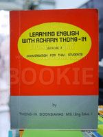 Learning English With Acharn Thong-In Book I