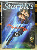 Starpics SP.596 007 Die Another Day, Storyboard 4 สี Harry Potter