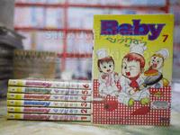 Baby ยากูซ่า 7 เล่มจบ ✦