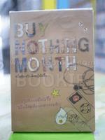 หนึ่งเดือนกับเด็กหญิงไม่ซื้อ Buy Nothing Month